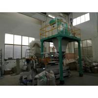 Buy cheap 700+ Bags Per Hour Auto Bagging Machines from wholesalers
