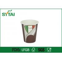 Custom Disposable Single Wall Coffee Cup Flat Cover For Hot Drink