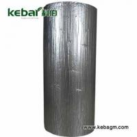Buy cheap Foil Bubble Insulation from wholesalers