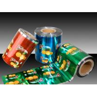 Food Grade Plastic Roll Film  50g - 3000 grams For Snacks Packaging Manufactures