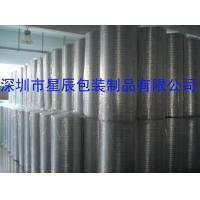 Wholesale foam heat insulation from china suppliers
