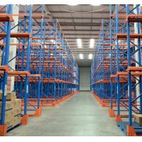 Buy cheap Industrial Heavy Duty Drive In Racking System Steel Q235 Material Corrosion Protection from wholesalers