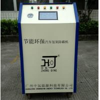Hydrogen and Oxygen Generator, Carbon Removing Machine for Car, HQ-3000-1 Manufactures