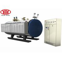 Buy cheap Food Processing Use Electric Steam Boiler , Industrial Fire Tube Steam Boiler from wholesalers