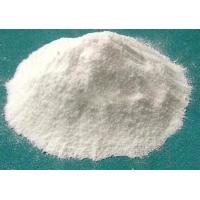 Buy cheap Amino Acid Supplements CAS 60-18-4 99.50% L- Tyrosine Powder Biochemical Reagents Food Additives from wholesalers
