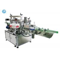 Buy cheap Soy Sauce Bottle Labeling Machine Stainless Steel , Front And Back Double Side Labeling Machine from wholesalers