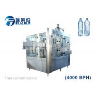Buy cheap Rotary Type Drinking 1 Liter Water Bottle Filling Machine For Plastic Bottle from wholesalers