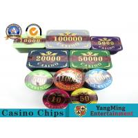 Wholesale Aluminum Case Casino Poker Chip Set 3.3mm Thickness Elegant Patterns And Bright Color from china suppliers