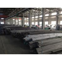Wholesale SUS410, 416, 420J1, SUS420J2, 420F, 440C stainless steel wire rod round bar from china suppliers