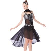Buy cheap MiDee Lyrical Dress Modern Dance Costumes Heavy Sequins Silver/Back With Feather Neck Wear For Solo Performance from wholesalers