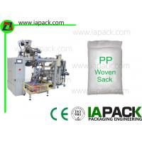 China Wheat Automatic Weighing And Bagging Machine Poly Woven Bag on sale