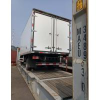 Buy cheap 7 Ton Refrigerated Truck For Frozen Foods Transporting ZZ1127G4215C1 from wholesalers