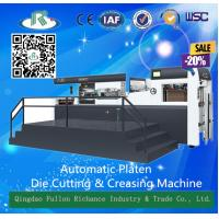 Buy cheap Automatic Flatbed Die Cutting Creasing Machine (fully stripping) from wholesalers