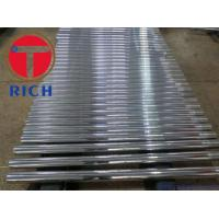 Buy cheap En8 CK 45 Hard Chrome Plated Carbon Steel Bar Shaft Hydraulic Piston Rod from wholesalers