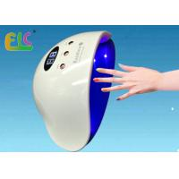 Buy cheap 12 LED Beads LED Manicure Lamp 24 Watt ABS Materials Magnetic Stainless Steel Base from wholesalers
