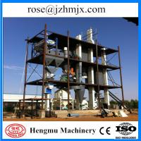 Buy cheap high efficient poultry chicken feed production equipment main feed line with factory price from wholesalers