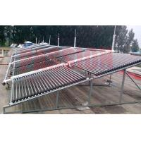 Buy cheap 2000L Solar Heating Solution Solar Thermal Collector Glass Tube Solar Collector from wholesalers