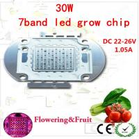 Wholesale 7band led grow chip 30W full spectrum COB Led Grow Light Chip for plant seeding from china suppliers