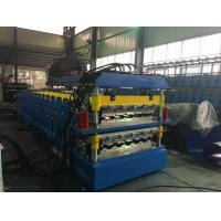 Buy cheap Steel Step Tile Double Layer Roll Forming Machine 15 + 19 Stations 5.5kw from wholesalers