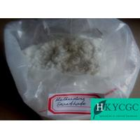 Wholesale Methenolone Enanthate Cancer Treatment Steroids 99% Primobolan Depot Primobolan Enanthate from china suppliers
