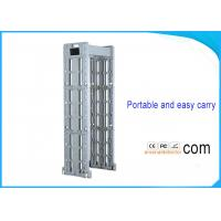 Buy cheap High Speed Archway Metal Detector Security Gate Detect Touch Screen For Museums from wholesalers