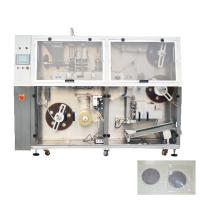 Buy cheap Cup Volumetric Round Tea Bag Machine , 30-60 Bags/Min Tea Packing Machine from wholesalers