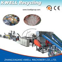 Buy cheap Pet Bottle Recycling Machine/Plastic Bottle Washing Line/Water Bottle Recycling Line from wholesalers