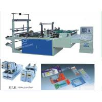 Buy cheap Side Sealing Hot Cutting Plastic Bag Making Machine For Shopping Bag from wholesalers