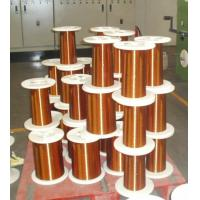 IEC60317 High Quality Enamelled Round Swg AWG Motor copper magnet wire 0.04mm-3.5mm PEW/UEW/EIW Manufactures