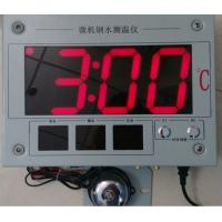 Buy cheap Digital temperature Indicator for expendable thermocouple from wholesalers