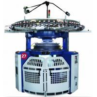 Buy cheap Anti Dust Double Jersey Circular Knitting Machine , Terry Towel Knitting Machine from wholesalers