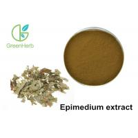 Buy cheap 100% Herbal Plant Extract Natural Epimedium Extract 10% 20% 40% 60% 80% 90% 98% from wholesalers