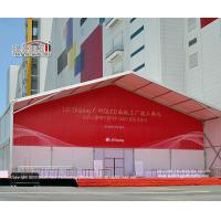 Buy cheap Big customized Tent TH25×60m with 8m side height from Liri Tent for Ceremony from wholesalers