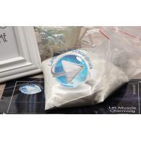Buy cheap Assay Anti Estrogen Steroid 98.6% Exemestane Vardenafil Levitra CAS 107868-30-4 product