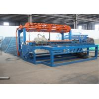 Buy cheap 5.5kw 380v Grassland Fence Machine 2800 X 3200 X 2400mm Low Power Consumption from wholesalers