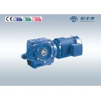 Buy cheap Worm Cast Iron Electric Motor Speed Reducer Torque Arm High Efficiency from wholesalers