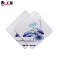 Wholesale Absorbent Paper Hanging Air Freshener from china suppliers