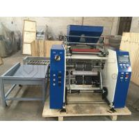Wholesale High Efficiency Plastic Film Slitting Equipment With Roll Materials from china suppliers