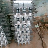 Buy cheap Aluminium Sacrificial Anode Al-Zn-In Alloy Cathodic Protection Anode from wholesalers
