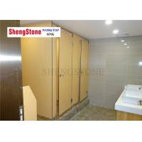 Buy cheap Cubicle Partition Compact HPL Panels No Toxic Or Radiate Substance Emerged from wholesalers