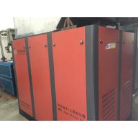 Buy cheap Stationary Low Noise Air Compressor Small Screw Compressor 3 Phases from wholesalers