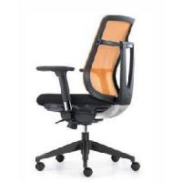 Buy cheap Office Chair (963B) from wholesalers
