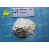Wholesale Healthy Cancer Treatment Steroids CAS 76-43-7 USP30 Standard Fluoxymesterone Halotestin Halo from china suppliers