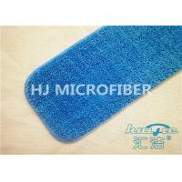 Buy cheap Blue 80% Polyester Commercial Microfiber Floor Mop Pads With  from wholesalers