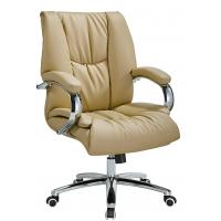 Buy cheap Cream Padded PU Leather Office Chair For Boardroom Adjustable Height from wholesalers