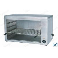 Buy cheap Hanging Salamander Kitchen Equipment For baking pork ,beef from wholesalers