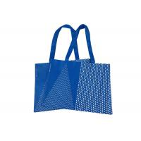 Buy cheap 80Gsm DIY Gift Party Multi Purpose Non Woven Bags Blue Color 20*30cm from wholesalers