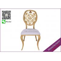 Buy cheap Cream Color Leather Wedding Chairs For Sale With Good Quality (YS-83) from wholesalers