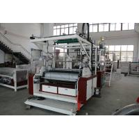 Double Layers Automatic Stretch Film Machine With ISO9001 Certificate  Manufactures