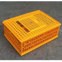 Buy cheap Brand new platic animal transport cage with high quality from wholesalers